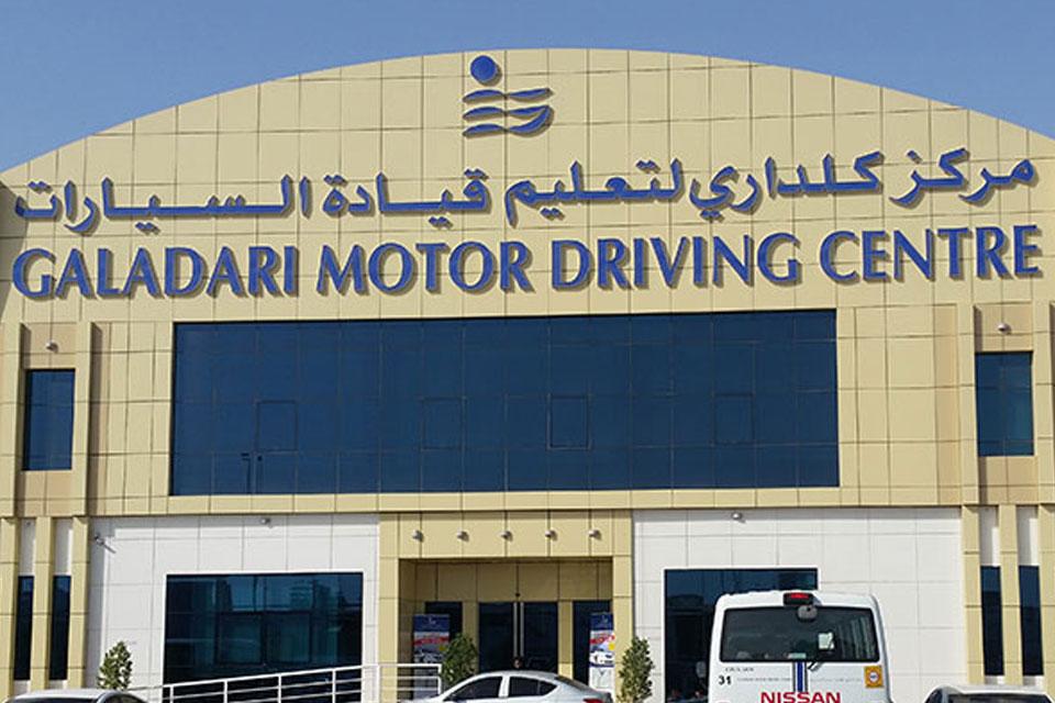Galadari Driving School